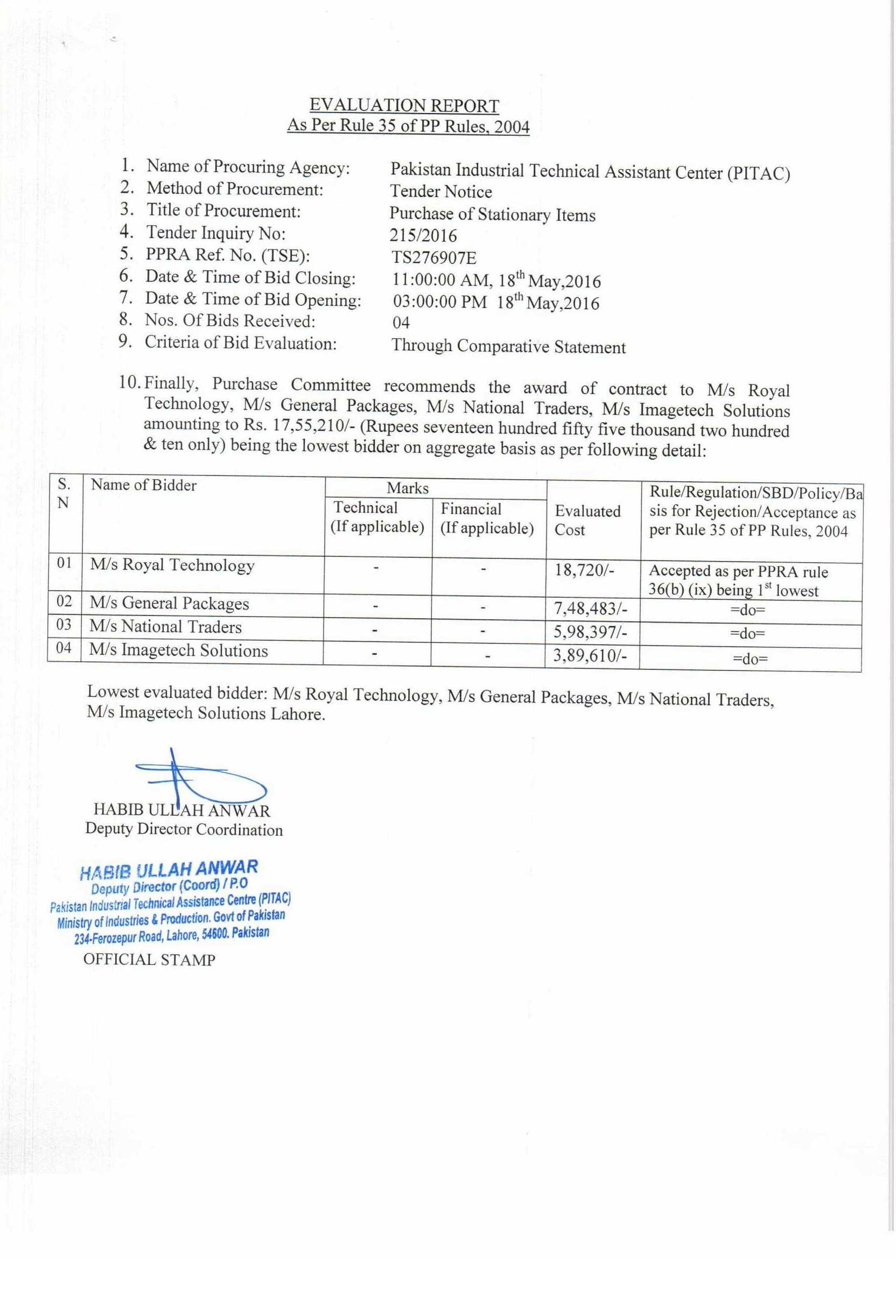 Pakistan Industrial Technical Assistance Centre (PITAC)